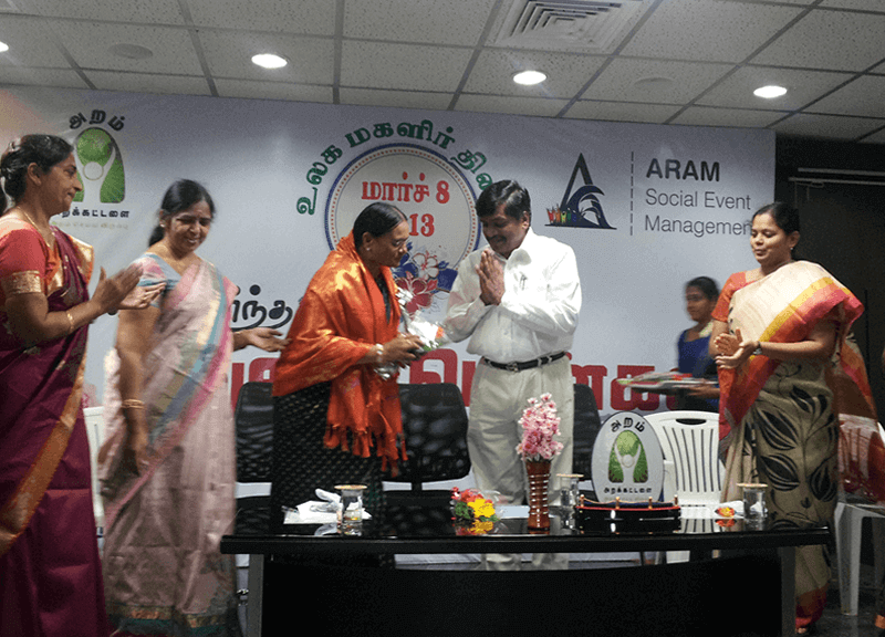 ARAM Foundation Award